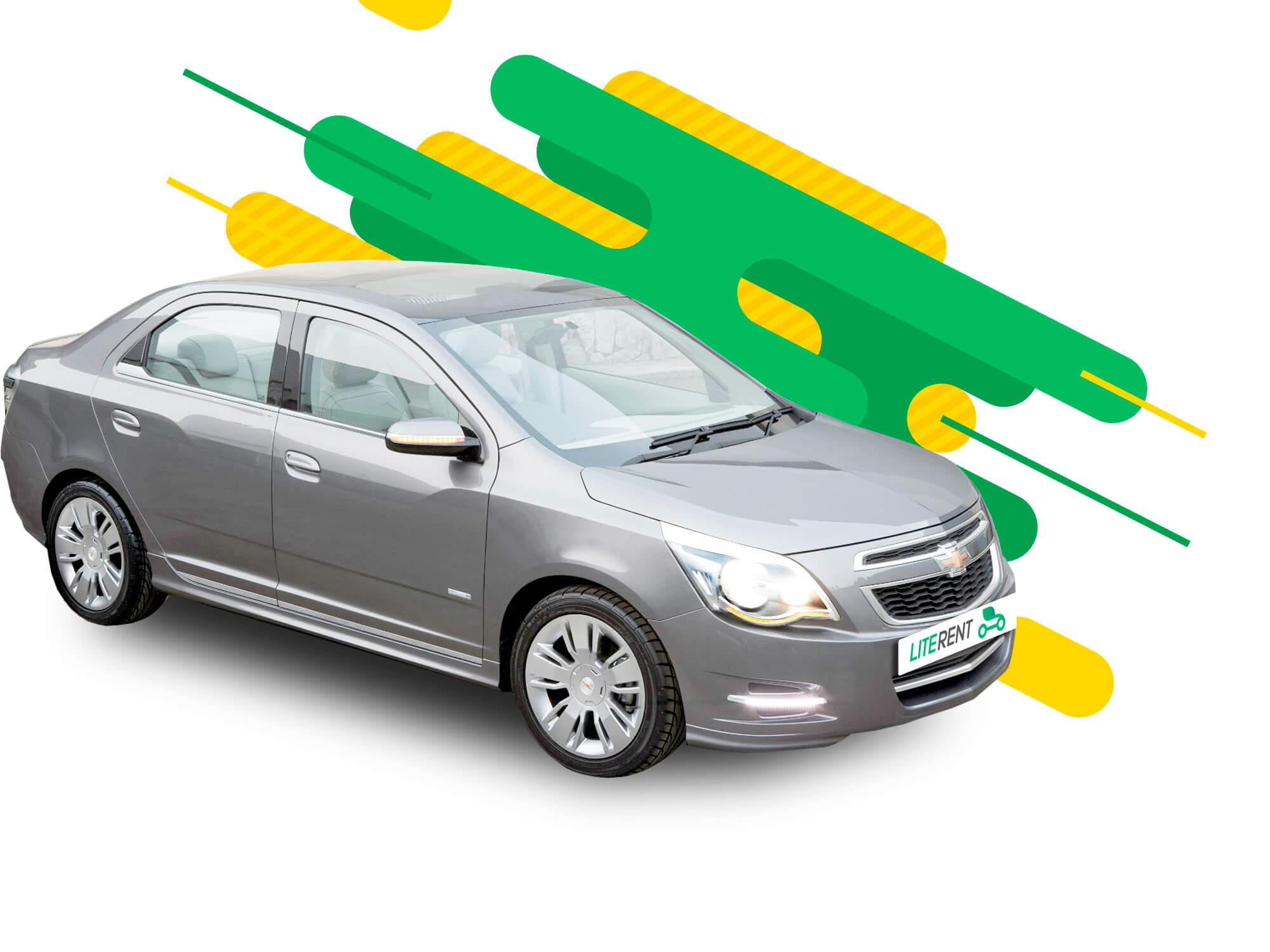 Chevrolet Cobalt 1.6 (Silver)